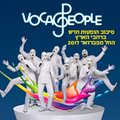 הווקה פיפל - The Voca People