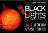 Театр теней из Праги — Image Black Lights Theatre