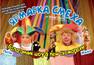 Кукольное шоу для всей семьи — Ярмарка смеха